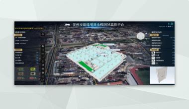 苏州智在云-BIM+GIS运维平台