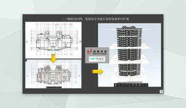 纬衡科技-数字化档案管理系统