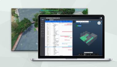 港航工程研究所-GIS+BIM5D智慧工地