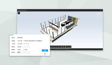 展视网-Revit抖模插件