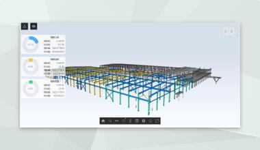 杭州初鸣建筑-装配式构件生产系统